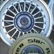 SSR-EX-C