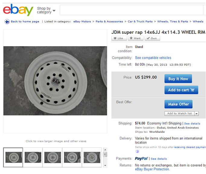 ebay-super-rap