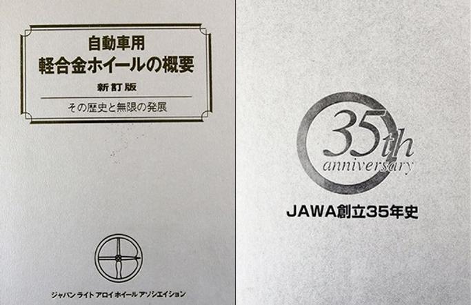 jawa-covers