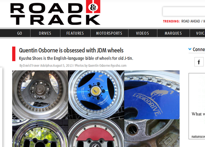 roadtrackshort