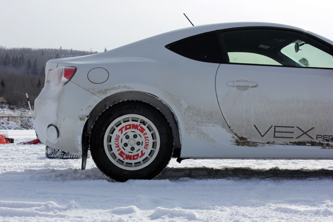 Tom's Rally FRS