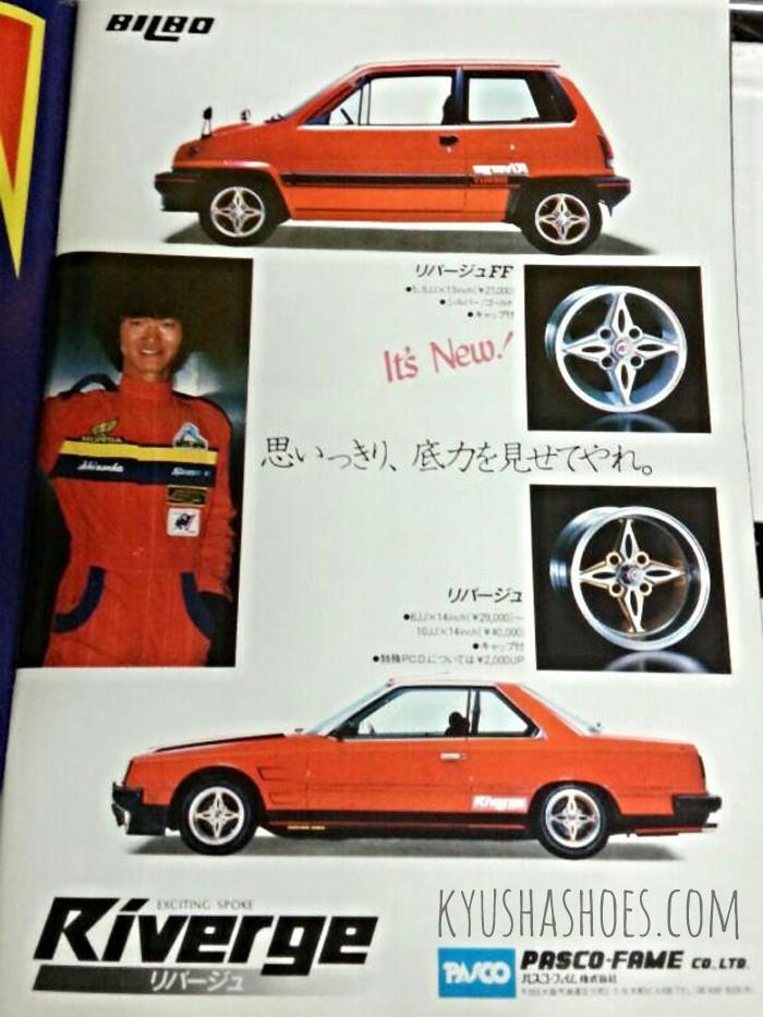 Pasco Fame Riverge 1983
