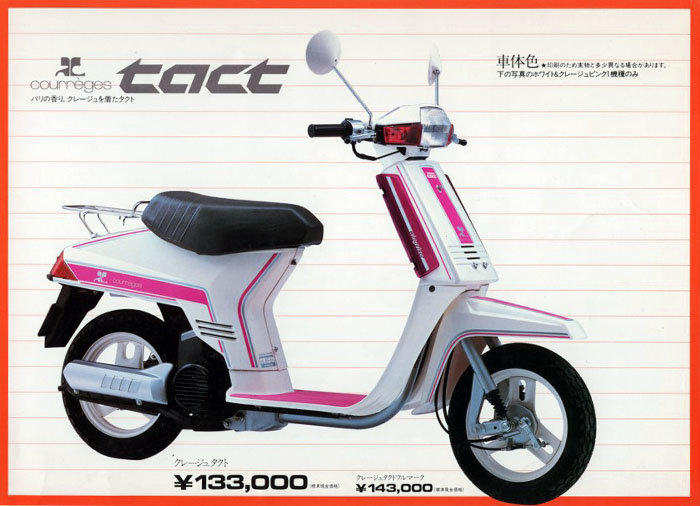 The Honda Courreges Tact
