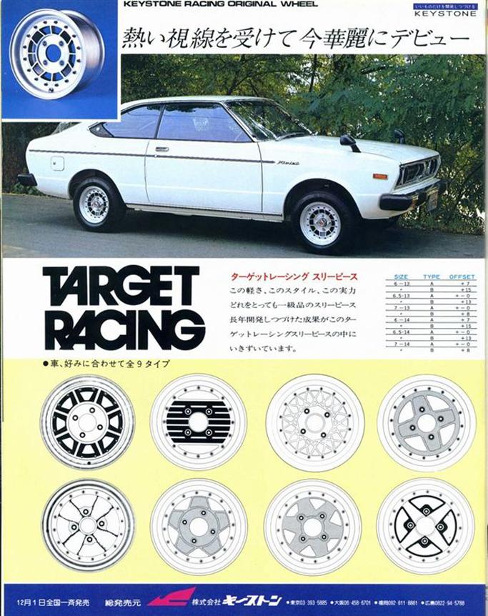 targetracing1979