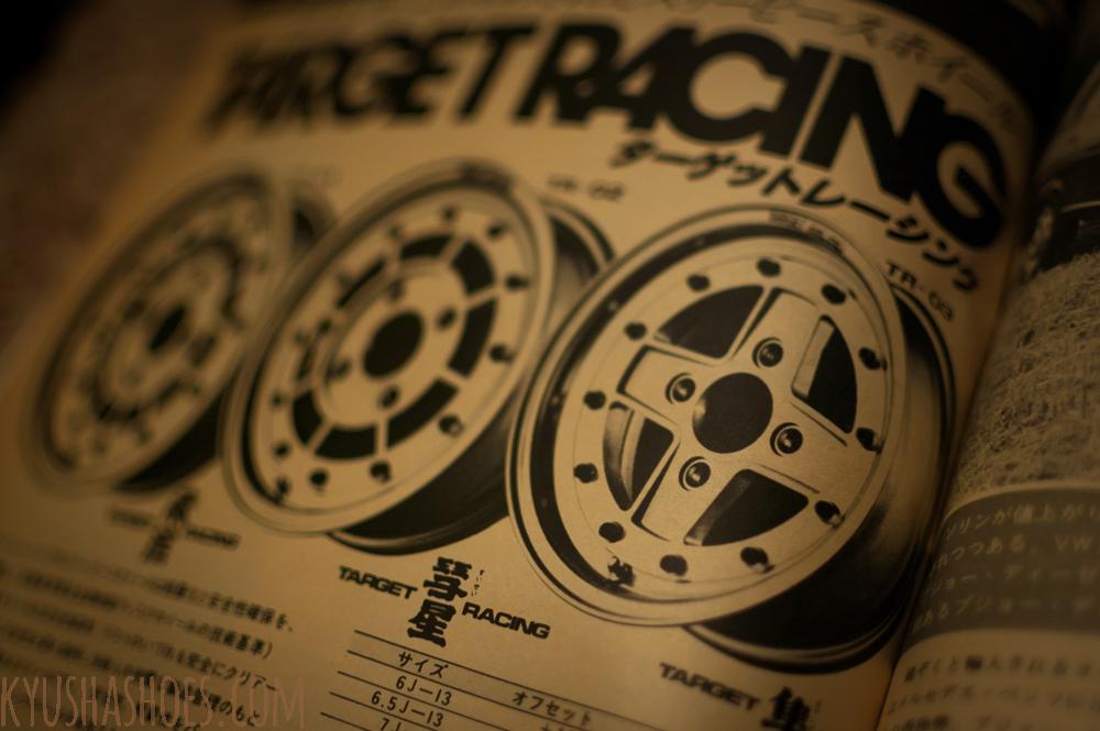 Target Racing Wheels Advertisement 1979
