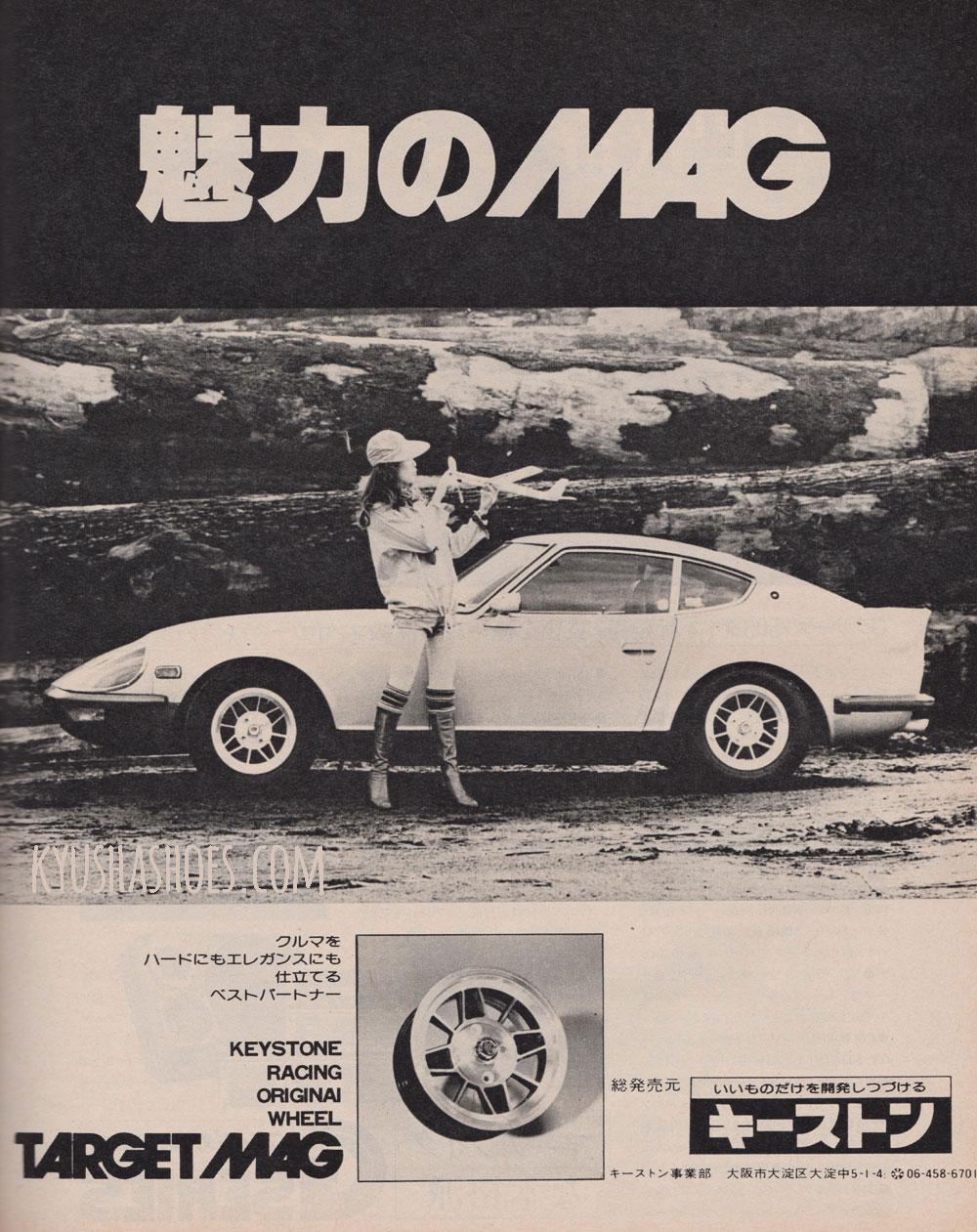 Keystone Target Mag - 1979