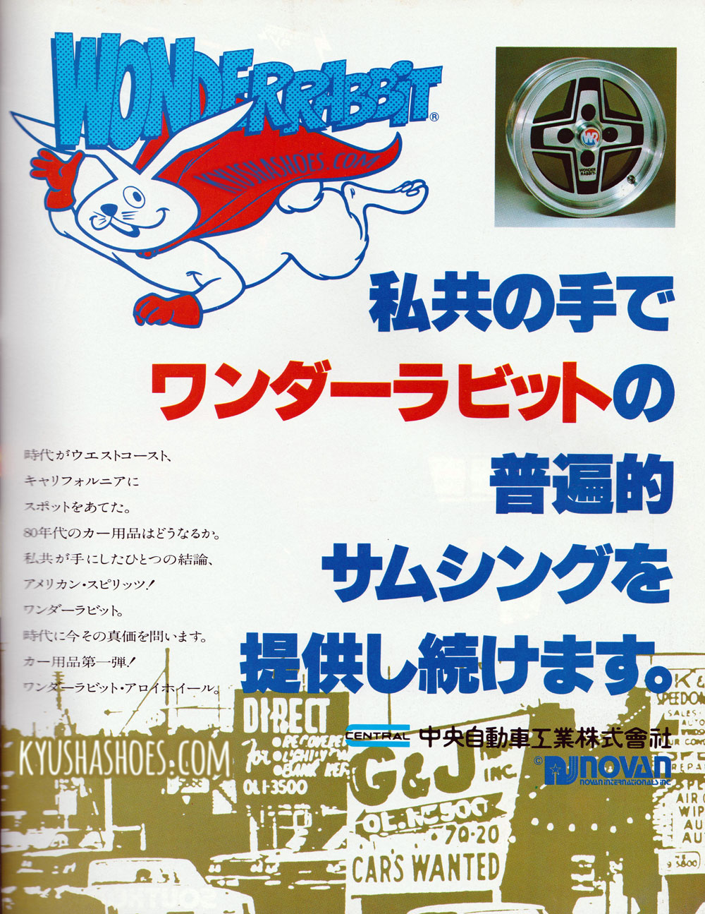 Novan International Wonder Rabbit - 1979
