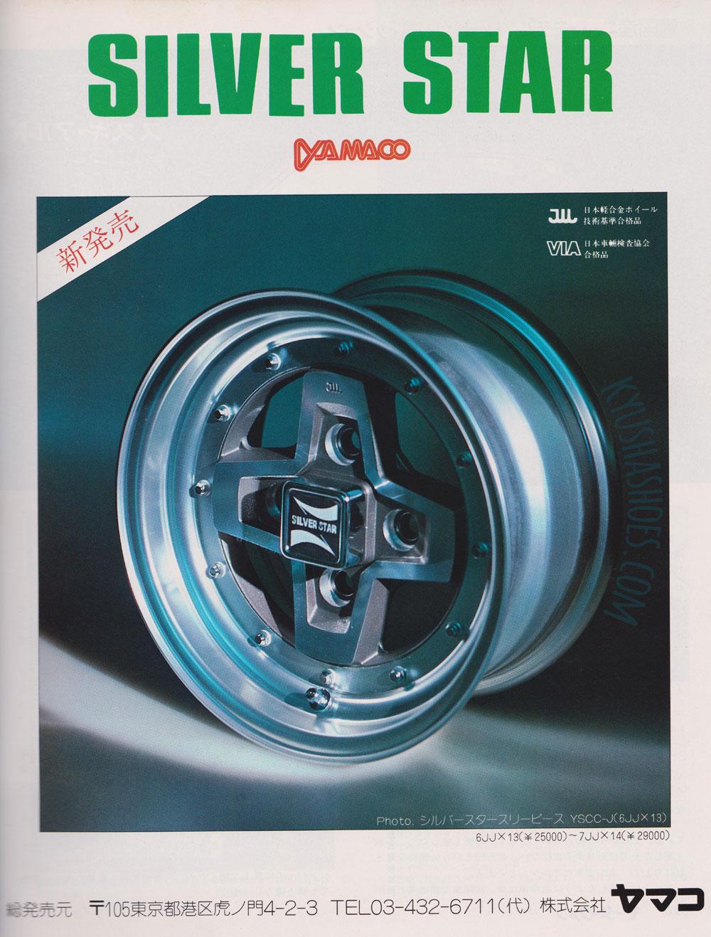 Yamaco Silver Star Three Piece 1979